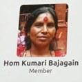 Hom Kumari Bajgain