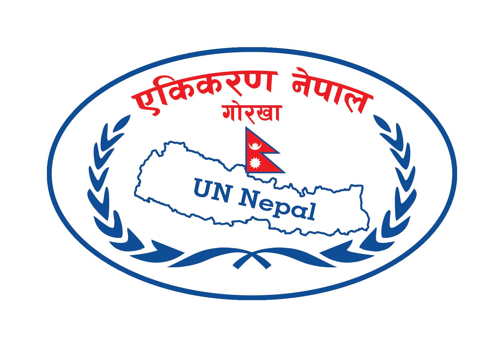 UN Nepal